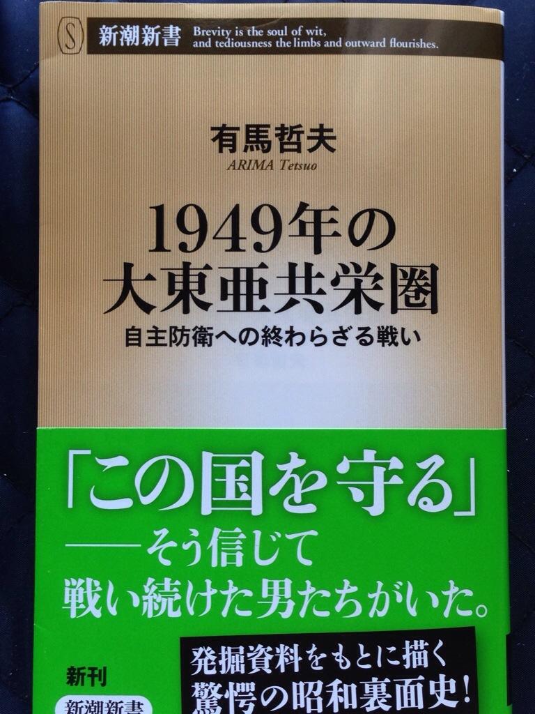 20140709-025341-10421561.jpg