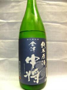 日本酒 1
